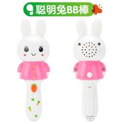 电动摇铃 聪明兔BB棒