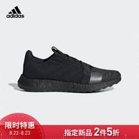 阿迪达斯官方 adidas SenseBOOST GO U 男女跑步鞋EH1020 如图 42.5 *2件