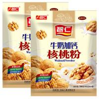 智仁 牛奶加钙核桃粉 独立20小袋 700g *10件
