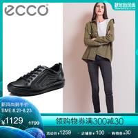 ECCO爱步黑色时尚低帮鞋女休闲系带板鞋女秋 柔酷450133