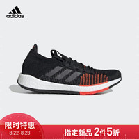 adidas 阿迪达斯 PulseBOOST HD m 男子跑步鞋 FU7333 +凑单品