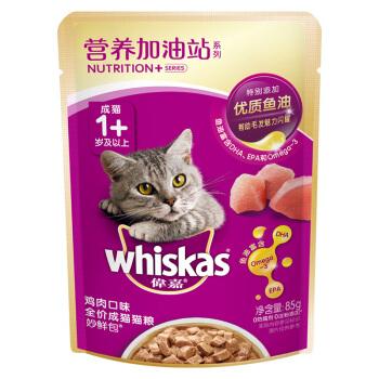 whiskas 伟嘉 营养加油站系列 宠物猫零食 85g单袋装