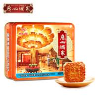 广州酒家 利口福 蛋黄果仁红豆沙 广式月饼礼盒 750g