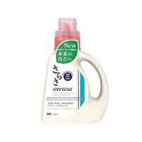 日本进口Sarasa天然无添加无荧光 酵素除菌去渍宝宝洗衣液850g *2件