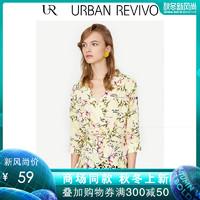 UR2019夏季新品女装典雅风撞色印花V领罩衫衬衫WG15R2CE2002