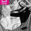 猫人(MiiOW)女士内裤女明筋蕾丝运动性感内裤纯色无痕中腰三角棉质内裤头3条装 黑色+灰色+白色L