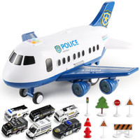 仙邦宝贝 儿童飞机玩具