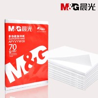 M&G 晨光 70克A4复印纸 100张装