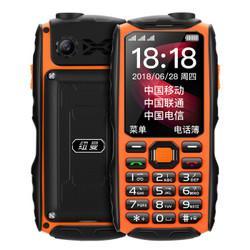 纽曼(Newman) V98 全网通老人手机 移动联通电信 三防老年机 三卡三待军工电霸超长待机 橙色