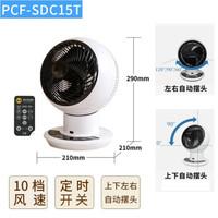 IRIS/爱丽思 PCF-SDC15T空气循环扇静音变频风扇