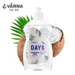 VARNA 瓦娜 超浓缩温和洗洁精 500ml *3件