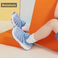 Balabala 巴拉巴拉夏季运动鞋透气毛毛虫一脚蹬 *2件