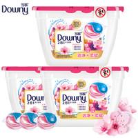 Downy 当妮 2合1洗衣凝珠 樱花 20颗×3盒 *2件
