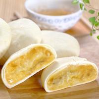 香港顺香 泰国榴莲酥饼/芒果酥饼 6枚装 240g