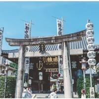 九州经典游!全国多地-日本福冈+鹿儿岛6天5晚自由行(首尾福冈+2晚鹿儿岛)