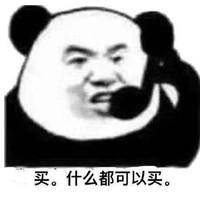 遇到黄晓明这样的老板,我真的太难了