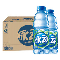 Mizone 脉动  青柠味 运动饮料 600ml*15瓶 *2件