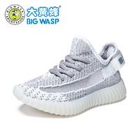 大黄蜂男童鞋儿童运动鞋春秋季透气网面鞋韩版休闲鞋子学生椰子鞋