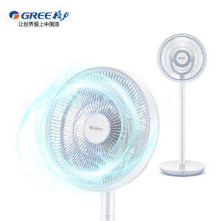 值友专享:GREE 格力 FSZ-30X63Bg7 电风扇