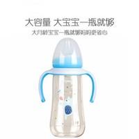 pigeon 贝亲 ppsu奶瓶 宝宝婴儿宽口径塑料奶瓶带手柄大容量330ml AA172 蓝色小熊配LL码奶嘴(9个月以上) (330ml、 PPSU、宽口径)