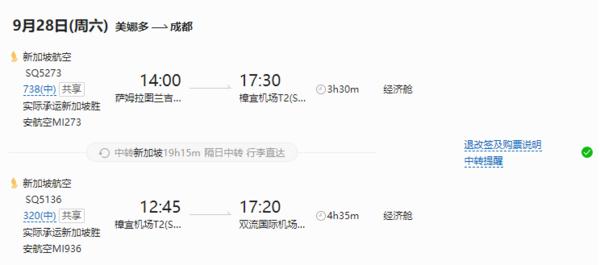 潜水胜地!北京/上海/广州/成都-印尼美娜多5-6天4晚自由行