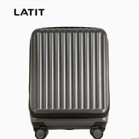 LATIT 5366777 PC拉杆箱 20寸 +凑单品