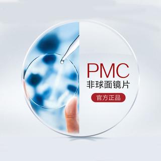 MingYue 明月 明月PMC超亮非球面 近视眼镜片 (无色、树脂、1.60(较薄))