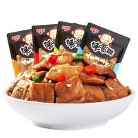 goldenmonkey 金丝猴 麻辣五香素肉 (500g)
