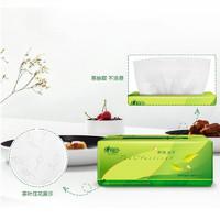 心相印 DT15120DSZ-20 抽纸卫生纸纸巾 (120抽、3层)