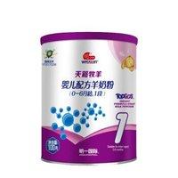 明一天籁牧羊新生婴儿羊奶粉1段800g配方奶粉一段明一羊奶粉 100克桶装 *10件