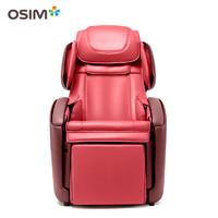 OSIM 傲胜 OS-881 全身按摩椅