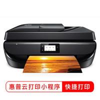 HP 惠普 DJ 5278 无线多功能打印一体机