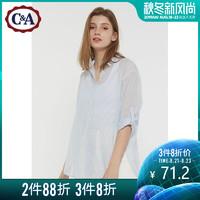 C&A CA200216545-BL 女士雪纺长袖衬衫