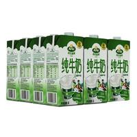Arla 爱氏晨曦 全脂系列 德国进口牛奶 (1L*12、箱)