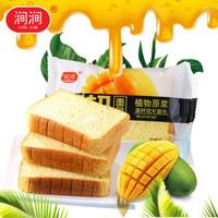 涧涧 芒果口味乳酪吐司面包  200g  *5件