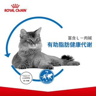 ROYAL CANIN 皇家 L40 体重呵护成猫粮 2kg