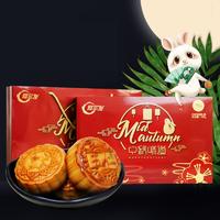 阿尔发 无蔗糖月饼 8饼6味 共480g 中秋味道礼盒