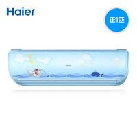 Haier 海尔 KFR-26GW/14WYA22AU1 变频 1匹 壁挂空调