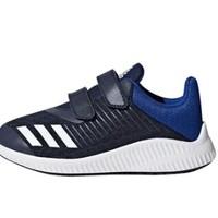 adidas 阿迪达斯 CQ0001 男童运动鞋
