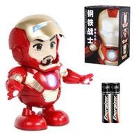 玩具复仇者联盟4网红跳舞钢铁侠跳舞机器人电动音乐小男孩生日礼物儿童六一儿童玩具 电动版钢铁侠