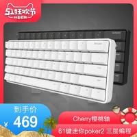 ikbc机械键盘 poker  61键