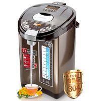 ARPARC/阿帕其 AHP-5073 电热水瓶全自动保温