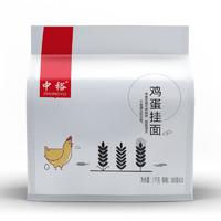 中裕 鸡蛋挂面 100g*10包 共1kg *2件