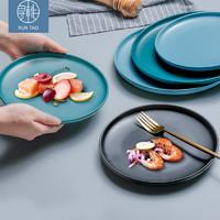 寻桃 陶瓷餐盘 8英寸创意网红盘子