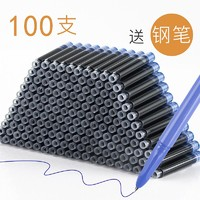 M&G 晨光 学生钢笔+墨囊 100支