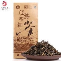 凤牌 经典58 特级滇红茶 200g