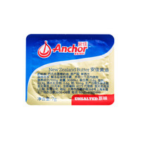 Anchor 安佳 动物淡味黄油粒 7g*30粒