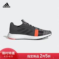 阿迪达斯官方 adidas SenseBOOST GO m 男子跑步鞋G26942 深灰/橙 41