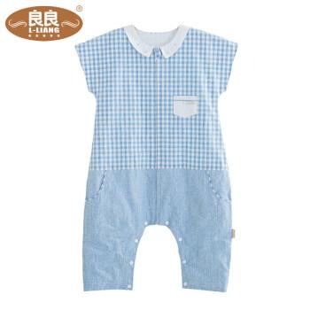 L-LIANG 良良 良良(liangliang) 婴儿睡袋夏季分腿睡袋儿童麻棉蓝色 75*36cm分腿睡袋