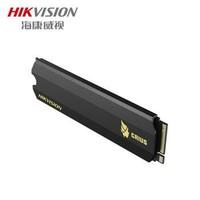 海康威视SSD固态硬盘C2000PRO高速传输SSD卡NVME协议M.2接口 C2000PRO-512G(东芝群联版)